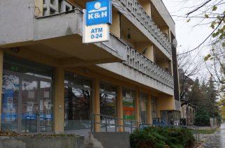 Megújul a K&H ATM Füzesabonyban
